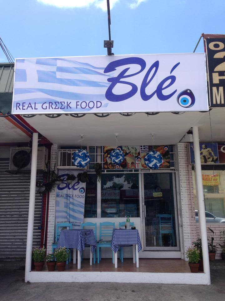 Ble is a simple restaurant that I would like to visit again.  Photo Credit: Ble Facebook Page